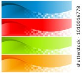 set of colorful pixel banners... | Shutterstock .eps vector #1010016778