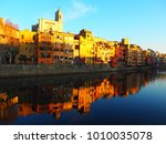 landscape of the city of girona ...   Shutterstock . vector #1010035078
