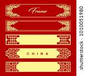 chinese borders frame style... | Shutterstock .eps vector #1010051980