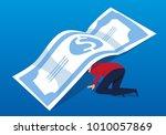 businessman looking for... | Shutterstock .eps vector #1010057869