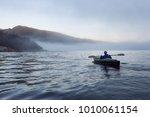 adventurous woman is sea... | Shutterstock . vector #1010061154