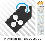ripple token icon with 7...   Shutterstock .eps vector #1010065786