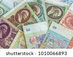 paper banknotes of the ussr ... | Shutterstock . vector #1010066893
