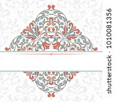 floral pattern for invitation... | Shutterstock .eps vector #1010081356