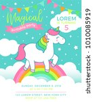 cute unicorn standing on the... | Shutterstock .eps vector #1010085919
