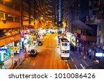 hong kong  china   january 13 ... | Shutterstock . vector #1010086426