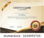 certificate of appreciation... | Shutterstock .eps vector #1010092720