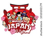 greeting welcome to japan with... | Shutterstock .eps vector #1010102179