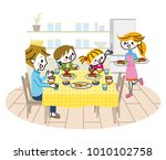 illustration of family meal. | Shutterstock .eps vector #1010102758