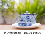 Tea Cup On Wooden Table