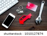 looking for automobile service... | Shutterstock . vector #1010127874