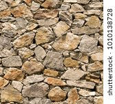 stone background  texture of... | Shutterstock . vector #1010138728