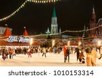 moscow  russia january 07 ...   Shutterstock . vector #1010153314