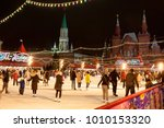 moscow  russia january 07 ...   Shutterstock . vector #1010153320