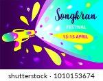 spring songkran festival with... | Shutterstock .eps vector #1010153674