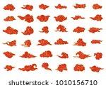 set of chinese clouds red color ... | Shutterstock .eps vector #1010156710