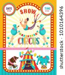Circus Artist. Animals. Poster...