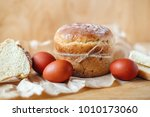easter bread and red colored...   Shutterstock . vector #1010173060