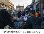 hyderabad   india 27...   Shutterstock . vector #1010183779