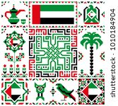 arabic text   the unity of our... | Shutterstock .eps vector #1010184904