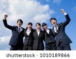 japanese business man and... | Shutterstock . vector #1010189866