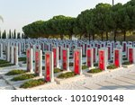 canakkale  turkey   august 04 ... | Shutterstock . vector #1010190148