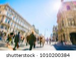crowd of anonymous people... | Shutterstock . vector #1010200384