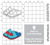 copy the picture using grid... | Shutterstock .eps vector #1010207470