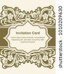 invitation template  background ... | Shutterstock .eps vector #1010209630