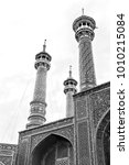 blur in iran  and old antique... | Shutterstock . vector #1010215084