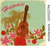 Vintage Hawaiian Postcard  ...