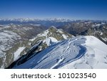 summit of Italian Alps in spring - stock photo