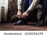 businessman clothes shoes  man... | Shutterstock . vector #1010256199