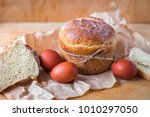 traditional orthodox easter...   Shutterstock . vector #1010297050