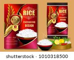 rice package thailand food logo ... | Shutterstock .eps vector #1010318500