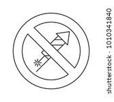 forbidden sign with firework... | Shutterstock . vector #1010341840
