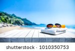 white beach towel with... | Shutterstock . vector #1010350753