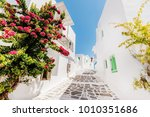 Street With View In Paros ...