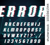 vector set of letters in the... | Shutterstock .eps vector #1010361544