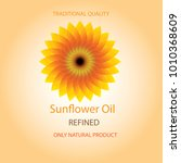 sunflower background   vector  | Shutterstock .eps vector #1010368609