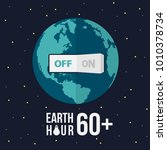 earth hour with switch turn off ...