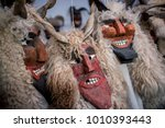 Buso Masks At Mohacs