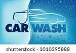 car wash concept with many... | Shutterstock .eps vector #1010395888