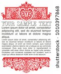 russian pattern. vintage... | Shutterstock .eps vector #1010397868