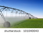 Crop irrigation using the...