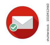 Mail Sent Icon. Email Icon With ...