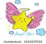 illustration of cute little... | Shutterstock .eps vector #1010429533