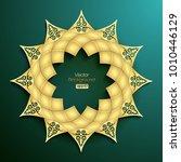 3d round geometric arabesque... | Shutterstock .eps vector #1010446129
