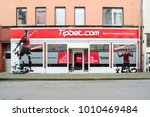 duisburg   germany   january 26 ... | Shutterstock . vector #1010469484