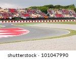 barcelona   june 4  crowd of... | Shutterstock . vector #101047990